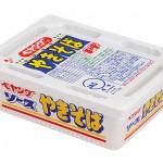 【吉報】 ペヤング 6月に販売再開!! 松本人志、Saori(SEKAI NO OWARI)などからも歓迎の声!! そもそも、なぜ販売を中止していた?